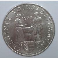 25 шилингов 1960 Австрия