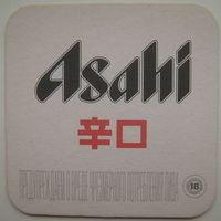 Бирдекель (подставка под пиво) Asahi