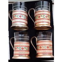Подстаканники и стаканы из СССР  4 штуки