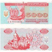 Украина 5000 карбованцев образца 1995 года UNC p93b
