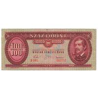 Венгрия 100 форинтов 1960 года. Герб Венгерской народной республики