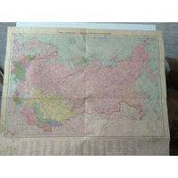 Карта СССР. 1971