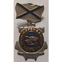 Медаль МП (акула) (на планке - андр. флаг мет.)