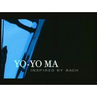 Yo-Yo Ma inspired by Bach(The Sound of the Carceri)[1997 г., DVD5]