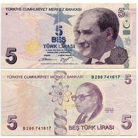 Турция. 5 лир (образца 2009 года, P222b)