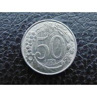 Италия 50 лир 1996г.