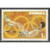 Антигуа. Олимпиада Монреаль'76. Прыжки в высоту. 1976г. Mi#426.