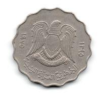 Ливийская Арабская Республика . 50 ДИРХАМОВ 1975.