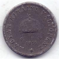 Австро-Венгрия, 2 филлера 1916 года.