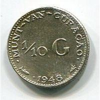 КЮРАСАО - 1/10 ГУЛЬДЕНА 1948