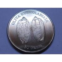 Уоллис и Футуна 50 франков 2011г.Морская улитка.