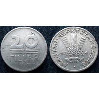 W: Венгрия 20 филлеров 1961 (680) единственная