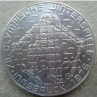 100 шилингов 1974 Австрия. Олимпиада Инсбрук