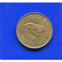 Великобритания 1 фартинг, 1/4 пенни 1940. Лот 2