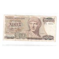 1000 драхм Греци 1987 года 793764