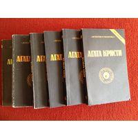 Агата Кристи. Сочинения. (Детективы в 6 томах).