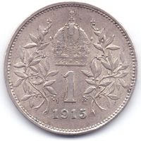 Австро-Венгрия (Австрия), 1 крона 1915 года