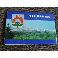 Комплект открыток города Черновцы (11 открыток) на русском и украинском языке