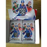 50 запечатанных пакетов карточек 11 сезона КХЛ.