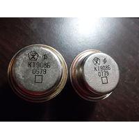 Транзистор КТ 908Б - 2 шт одним лотом