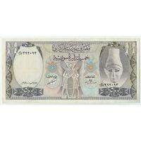 Сирия, 500 фунтов 1990 год.