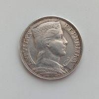 Латвия. 5 лат 1932. Серебро