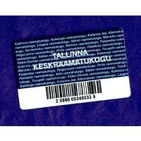 Проездной -город Таллин-пластик
