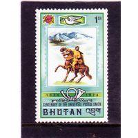 Бутан. Mi:BT 592A. Почтальон на лошади. Серия: 100 лет U.P.U. (Всемирный почтовый союз). 1974.