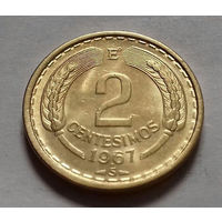 2 сентесимо, Чили 1967 г.