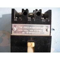 Автомат АЕ 2053 М100