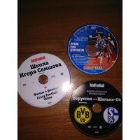 DVD 3 диска Английская ПМ, Боруссия-Шальке, Семшов