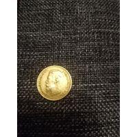 Золотая монета 5 рублей
