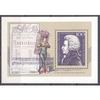 Германия 1991 Моцарт музыка