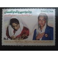 Пакистан 2009 Здоровье