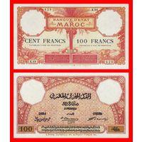 [КОПИЯ] Марокко 100 франков 1921г.
