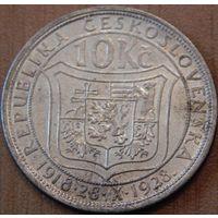 18. Чехословакия 10 крон 1928 год, серебро*