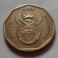 50 центов, ЮАР 2008 г.