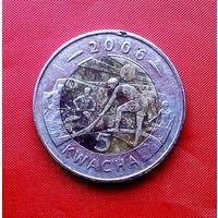 87-10 Малави, 5 квача 2006 г.