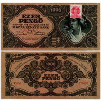 Венгрия. 1000 пенго (образца 1945 года, P118b)