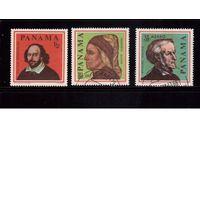 Панама-1966(Мих.868-870) ,  гаш. , Личности,Шекспир, Данте, Вагнер, (полная серия)