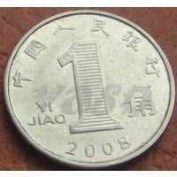 5005:  1 джао 2008 Китай
