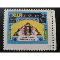 Ирак символический рисунок