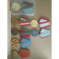 Юбилейные медали ( Копии) Возможен обмен