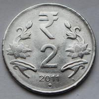 2 рупии 2011 Индия