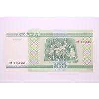 Беларусь, 100 рублей серия кА 1144454, UNC