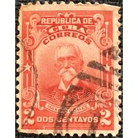 ЦІКАВІЦЬ АБМЕН! 1911, Максімо Гомез (2)
