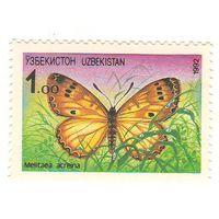 Узбекистан. Бабочка. 1 марка.