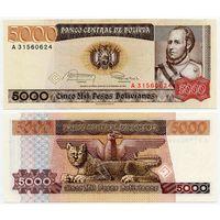 Боливия. 5000 песо (образца 1984 года, P168, подпись 1, UNC)