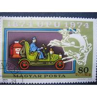 Марки Венгрия 1974 год. 100-летие Всемирного почтового союза.