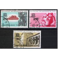 Того 1964 Юнеско. Охрана памятников  Монументы Нубии, Искусство